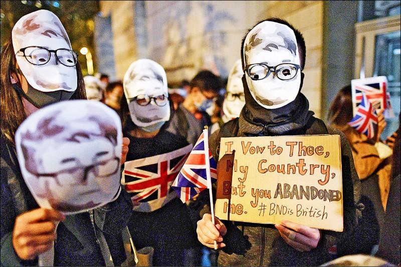 去年十一月廿九日晚間,香港「反送中」示威者為英國駐香港總領事館蘇格蘭國際發展局前雇員鄭文傑八月在中國轄區「被失蹤」並就嫖娼指控「被認罪」一事,戴上印有他頭像的面具,在英國駐香港總領事館外集會,聲援他遭遇的一連串不公待遇。(法新社檔案照)