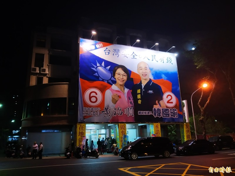 劉世芳宣布當選後,黃昭順未出面說明。(記者洪定宏攝)