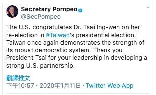 美國國務卿龐皮歐透過推特向蔡英文道賀,稱呼蔡英文為「蔡總統(President Tsai)」,並讚許台灣再次展現了蓬勃的民主。(翻攝自推特)