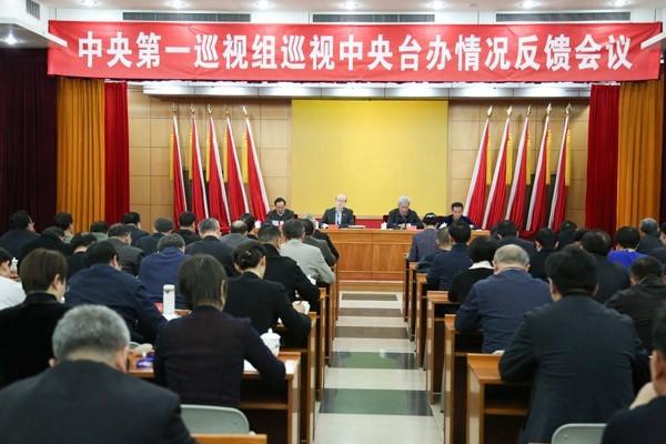 國台辦主任劉結一會中承諾加強對台工作效率。(圖取自國台辦)