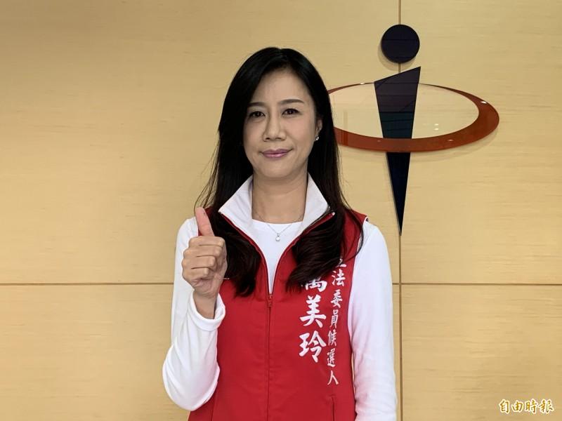 國民黨桃園市第4選區立委候選人萬美玲自行宣布當選。(資料照)