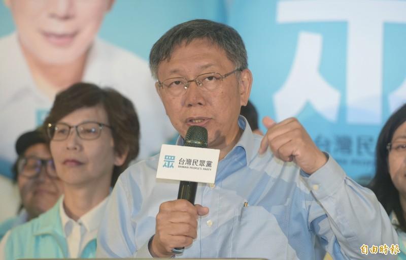 台灣民眾黨在這次總統及立委大選初試啼聲,政黨票拿下超過150萬票,黨主席柯文哲表示,跟預期的差不多,因為民進黨單獨過半,民眾黨將是所謂「不關鍵少數」,在立法院扮演「示範作用」、「影子內閣」兩個角色。(記者張嘉明攝)