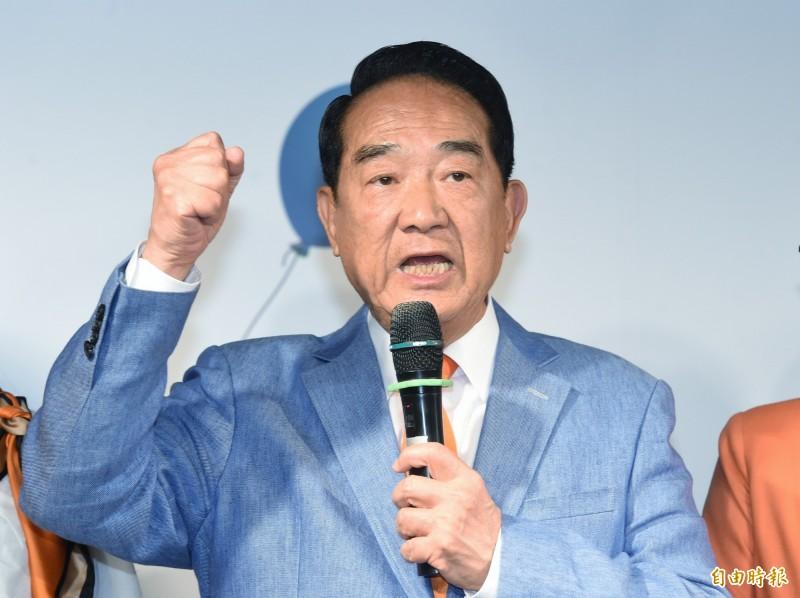 4度參選總統的親民黨黨主席宋楚瑜再度敗選(記者廖振輝攝)