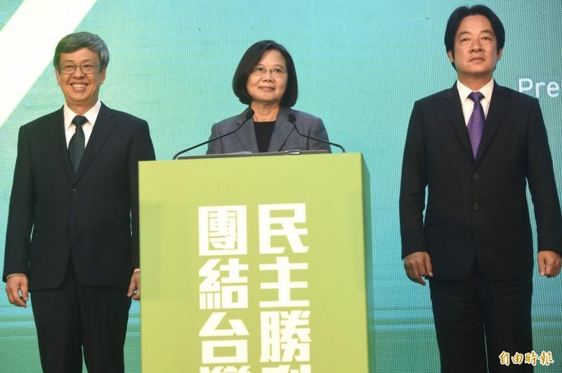 2020台灣總統大選總統蔡英文高票成功連任,於今晚9點召開國際記者會發表勝選感言。蔡英文表示,她向大家保證,不會因為勝利就忘記反省。台灣人民再給他們四年,他們會把來不及做的,做得更好、做得更多。(記者簡榮豐攝)