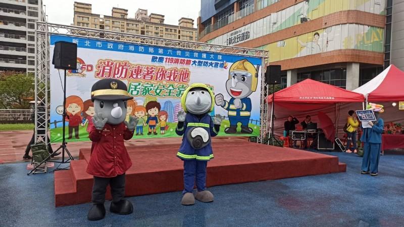 現場還有吉祥物表演(記者吳昇儒翻攝)