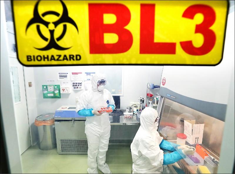 南韓研究人員化驗武漢新型冠狀病毒肺炎疑似案例的病毒。南韓衛生部門11日指出,此一南韓首宗疑似病例,與新型冠狀病毒無關。(歐新社)