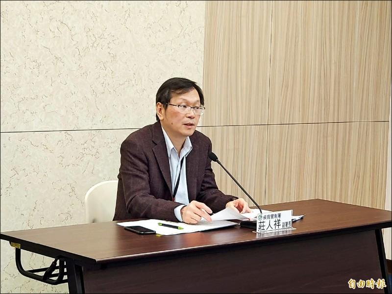 衛福部疾管署副署長莊人祥說明中國冠狀病毒肺炎疫情與我國因應對策。(記者林惠琴攝)
