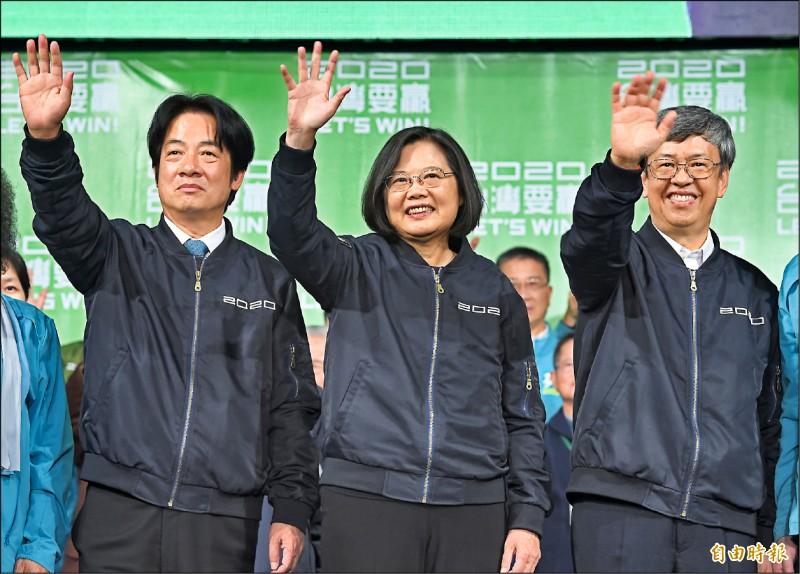 總統蔡英文(中)獲得817萬多選票成功連任,發表勝選感言,與副總統當選人賴清德(左)揮手向滿場支持者表示感謝。(記者劉信德攝)