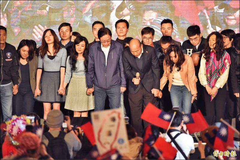 國民黨總統候選人韓國瑜(中)敗選,他與團隊在高雄競選總部向支持者深深鞠躬道歉,表示已經打電話向總統蔡英文祝福。(記者塗建榮攝)