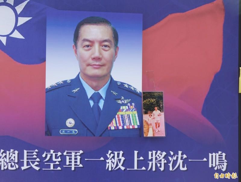故參謀總長沈一鳴一級上將等8位將士今年元月2日因黑鷹直升機失事殉職,國防部預計在元月14日舉辦公祭。(資料照)