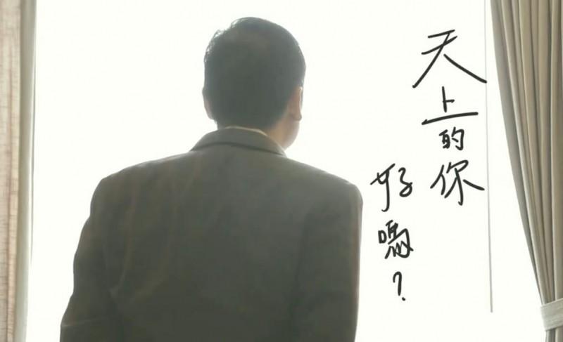 空軍司令部今日在臉書PO出由李兆麟醫師所創作的紀念歌曲。(圖擷自空軍司令部臉書專頁)