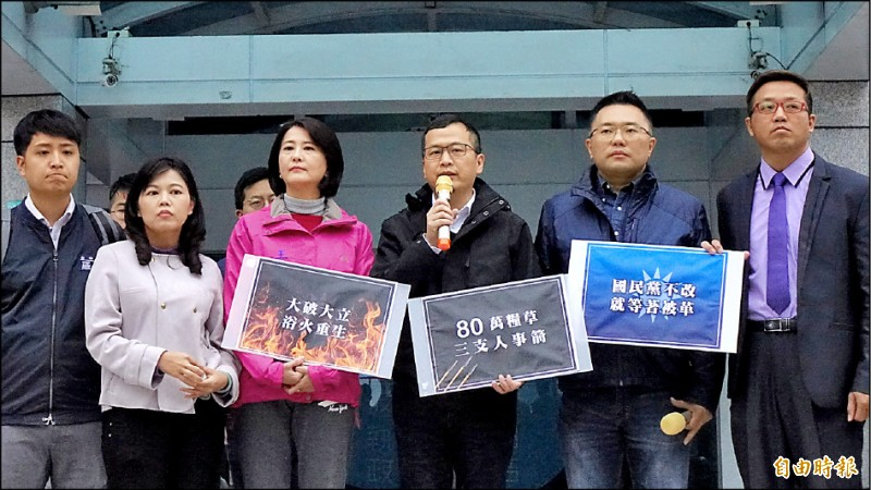 改革國民黨? 龐大中國政經利益怎麼放?