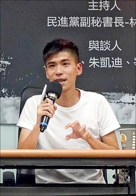 岑敖暉 (資料照)