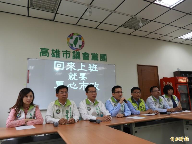 韓國瑜總統大選落敗後,重新當高雄市長,民進黨市議員呼籲他開啟專心上班模式。(記者葛祐豪攝)