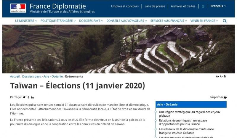 法國外交部歐洲與外交事務發言人向台灣大選發出聲明,恭喜完成選舉並呼籲兩岸和平對話。(圖擷取自法國外交部網站)
