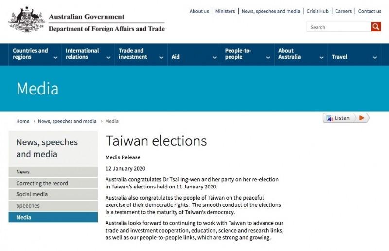 澳洲外交暨貿易部12日發表聲明致賀,並表示期待持續和台灣合作,增強貿易、投資、教育、科學和研究的連結。(圖擷取自澳洲外貿部官網)