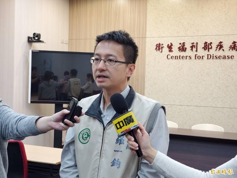 衛福部疾管署副署長羅一鈞表示,WHO曾在2015年制定新疾病命名原則。(資料照,記者林惠琴攝)