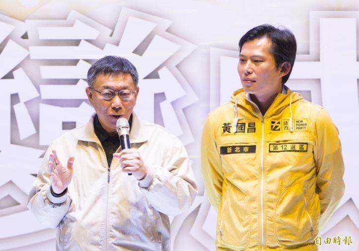 台灣民眾黨主席柯文哲(圖左)表示,黃國昌(圖右)當初就應該勇敢選黨主席並掛不分區第一,如今把自己玩成這樣「就叫做作」。(資料照)