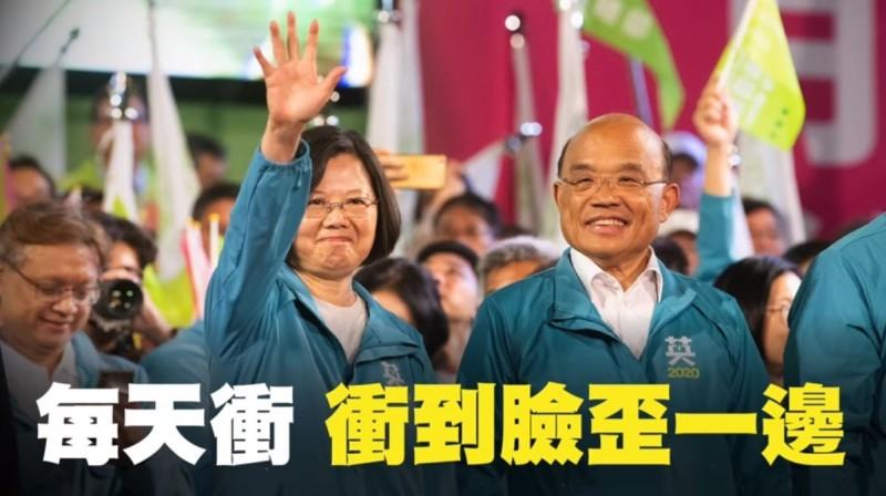 行政院長蘇貞昌(右)帶領內閣滿一週年,在回顧影片中自我調侃「衝到臉歪一邊」。(擷取自蘇貞昌臉書影片)