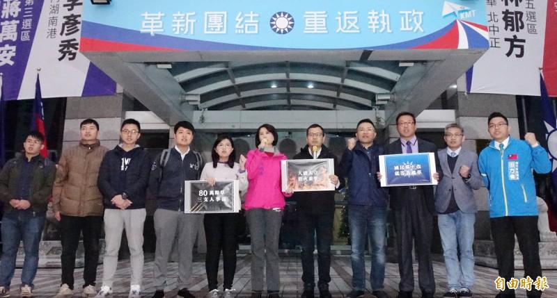 總統、立委選後,國民黨青壯派組成「+1聯盟」,誓言使國民黨改革。(記者方賓照攝)