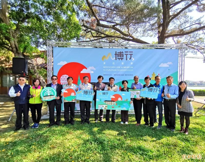 台南市政府整合4大熱門景點,推出「山博行漫遊套票」。(記者吳俊鋒攝)