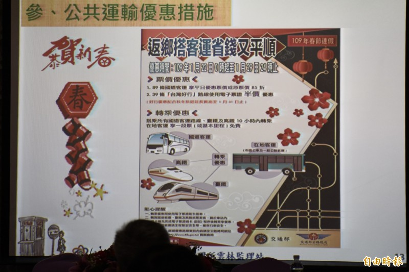 公路總局呼籲民眾多搭乘公共運輸。(記者林國賢攝)