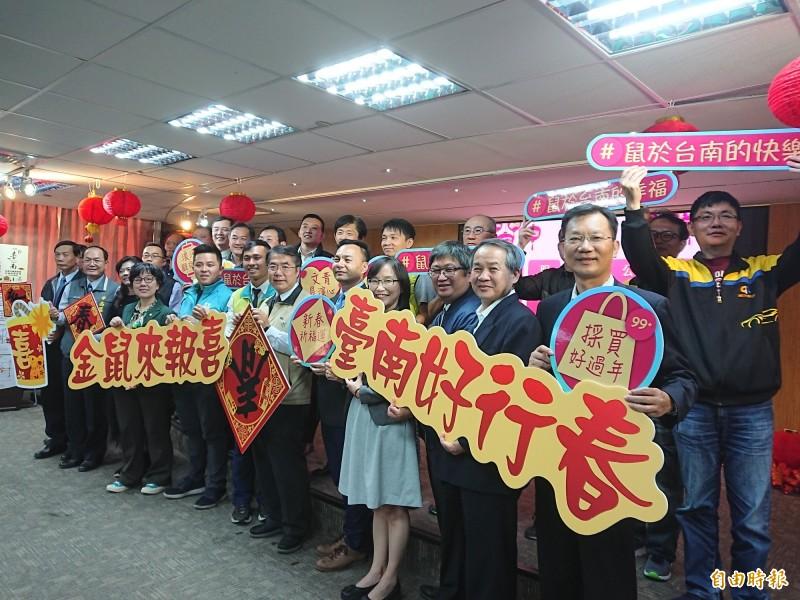 「2020台南行春」網頁已上線,台南市府今天大陣仗宣傳。(記者洪瑞琴攝)