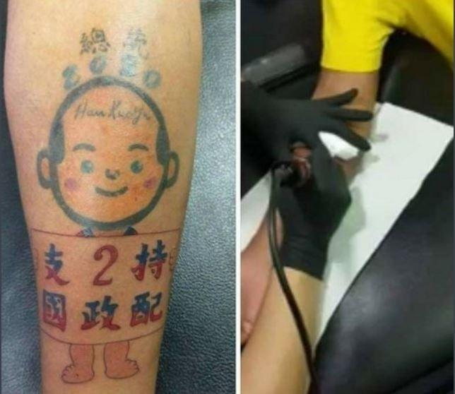 有韓粉在手臂上刺上「支持2號國政配」來力挺韓國瑜。(圖取自臉書社團「公民割草行動」)