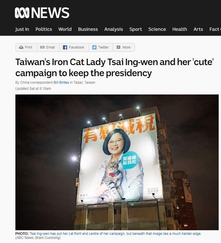 多家澳媒以「鋼鐵貓夫人」(Iron cat lady)為成功連任總統的蔡英文下標。(圖翻攝自_ABC News網站)