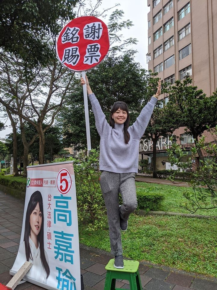 高嘉瑜今天持續進行謝票活動,上午來到南港忠孝東路與東新路口謝票。(圖擷取自高嘉瑜臉書)