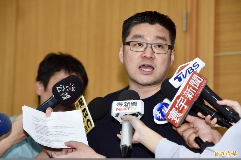 台北市議員徐弘庭請辭國民黨中常委。(資料照)