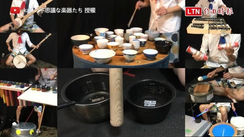 kajii使用日常物品製作發出各種音色的樂器(圖片由Youtube頻道kajiiの不思議な楽器たち授權提供使用)