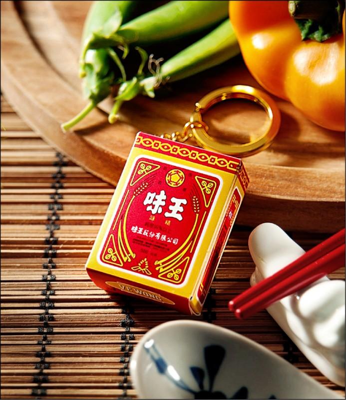 悠遊卡公司發行「味王味精造型悠遊卡」。(悠遊卡提供)