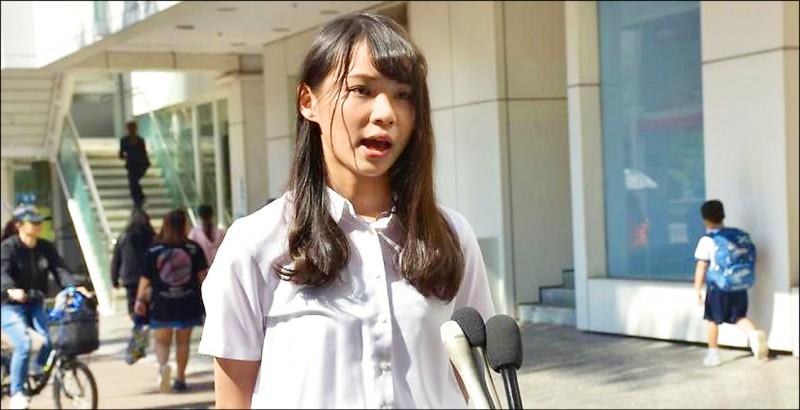 「香港眾志」前副秘書長周庭接受日本產經新聞專訪,表示蔡英文的得票數是林鄭月娥的一萬倍以上,香港人知道他們的選舉制度有多不民主 。(取自產經新聞)