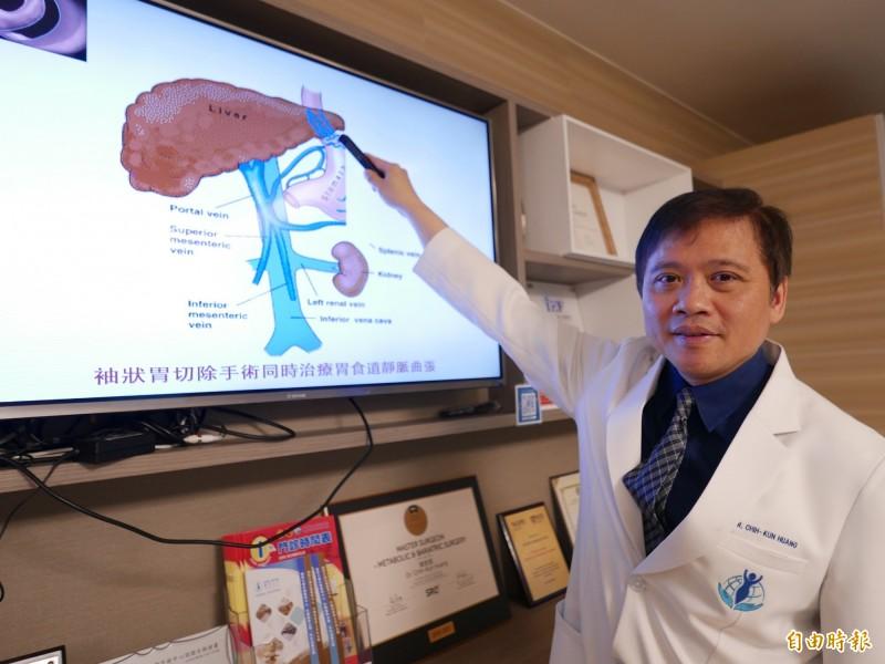 醫師黃致錕指出李先生接受手術切除約5/6的胃,胃食道靜脈瘤也大幅改善。(記者蔡淑媛攝)