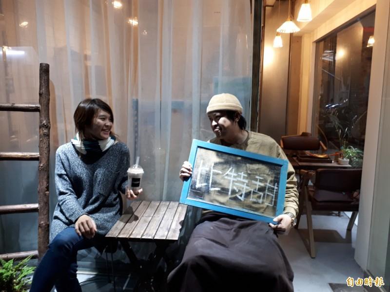 新竹市文昌街43巷內的「比特甜」餐飲店,位在轉角的老店面,讓人可以享受美好的午後美食時光,讓苦甜摻半的味道來療癒工作的疲憊。(記者洪美秀攝)