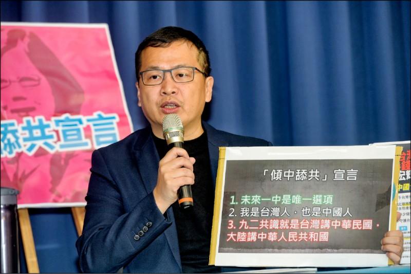 台北市議員羅智強說「吳斯懷請辭,我到吳斯懷門口跪都可以!」。(資料照)