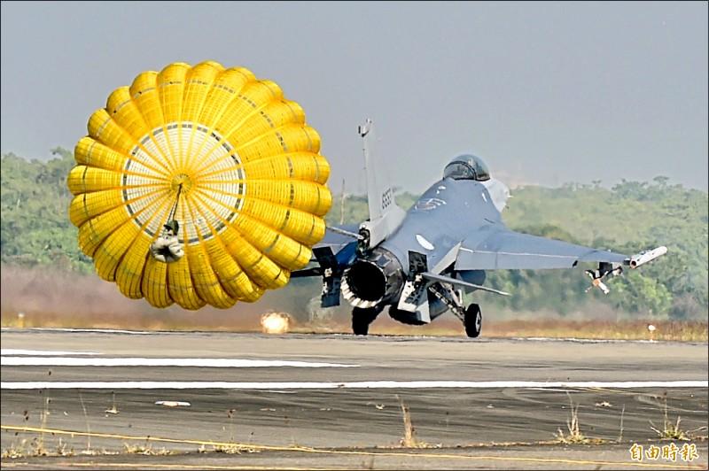 空軍第四戰術戰鬥機聯隊F16V戰機執行阻力傘等操演。(記者塗建榮攝)
