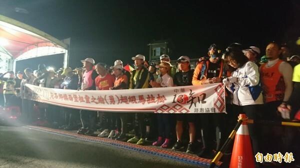 新竹縣尖石鄉後山部落舉辦的「鎮西堡王者之路~征途」超級馬拉松將於19日登場,尖石鄉公所宣布部分路段將進行交通管制。圖為去年比賽場面。(資料照,記者黃美珠攝)