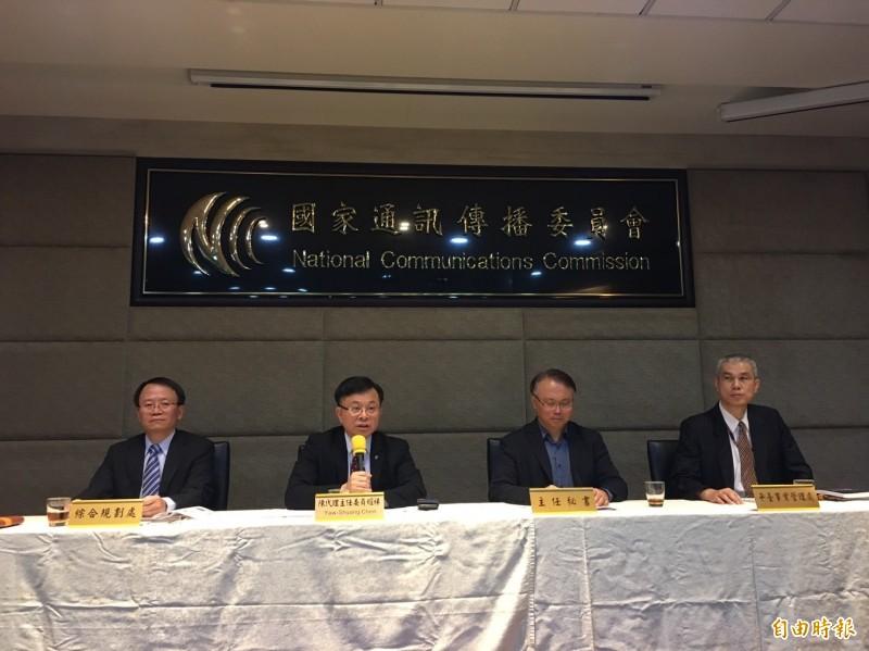NCC今召開記者會,宣布5G釋照第一階段競標結束。(記者楊綿傑攝)