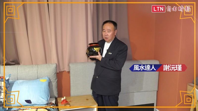 金鼠年到來,讓謝沅瑾老師教你佈置臥房風水。(記者陳宇睿攝)