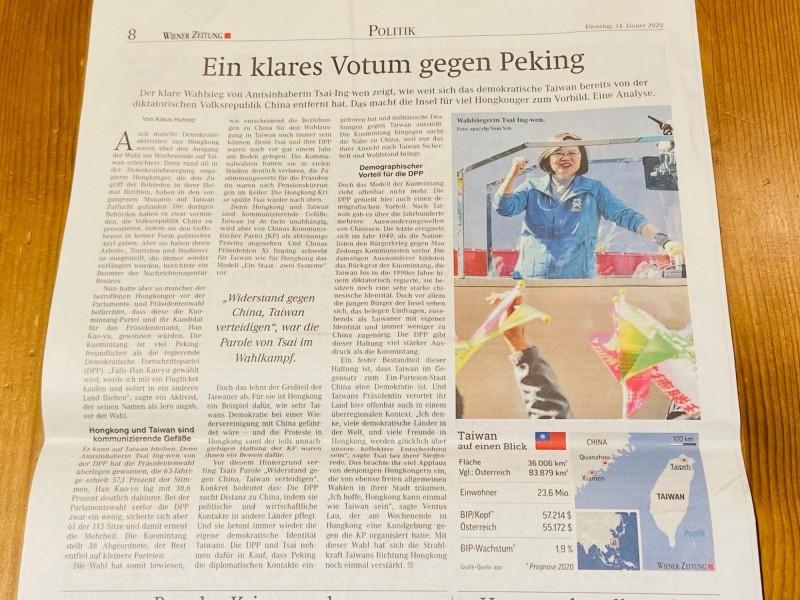 歐洲著名報紙《WIENER ZEITUNG》報導台灣大選消息,稱台灣民眾「明確反對北京」。(圖取自臉書)
