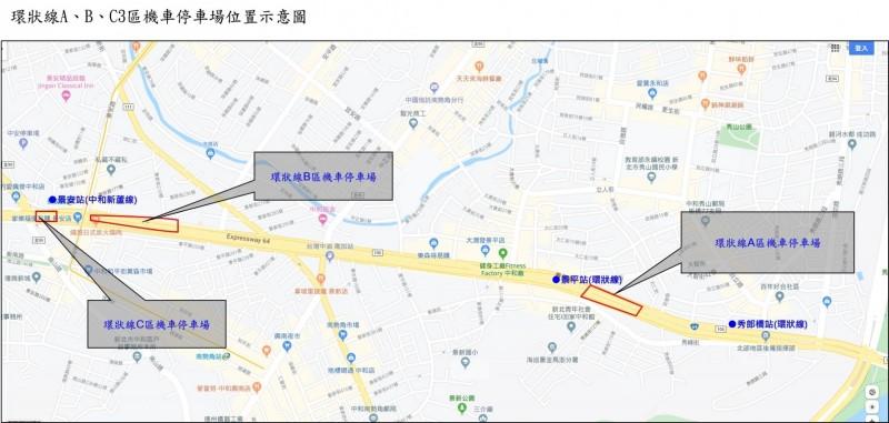 捷運環狀線19日通車,景安站3機車停車場(如圖)18日起免費試停。(新北市政府交通局提供)