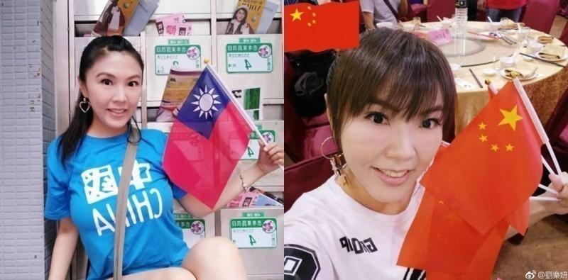 劉樂妍持有大量韓國瑜紀念商品,在中國「清倉」銷售被罵爆。(圖取自劉樂妍臉書、微博)