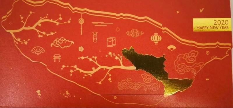 紅包封面是台灣地圖,配上金色的高雄板塊。(圖取自Wecare高雄)