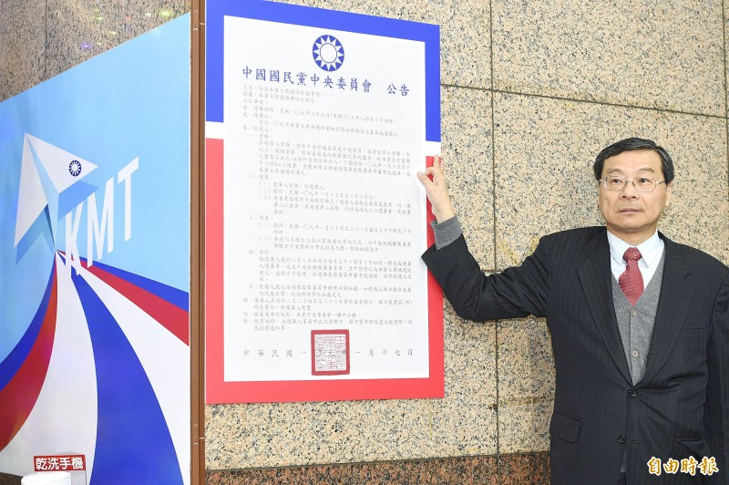 Acting Chinese Nationalist Party (KMT) Secretary-General William Tseng points to the announcement for the party's chairperson election at KMT headquarters in Taipei yesterday. Photo: George Tsorng, Taipei Times