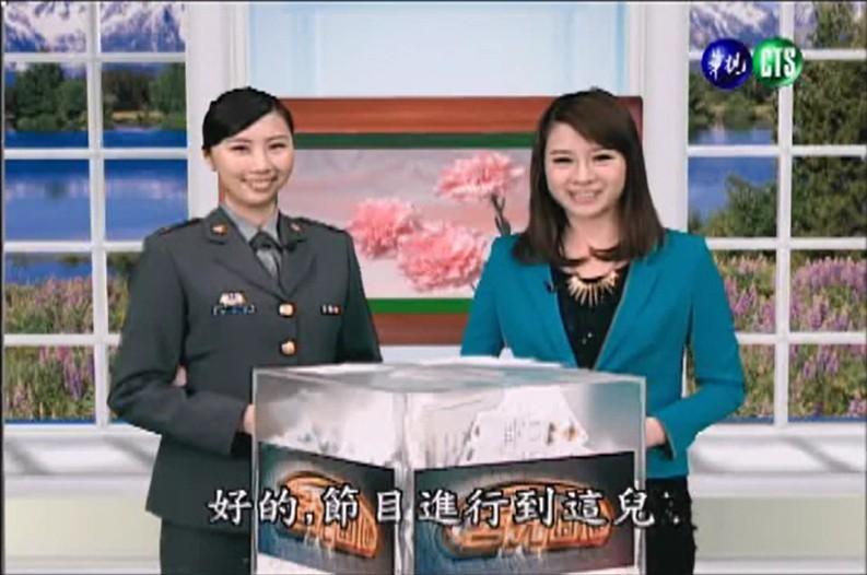林佳璇曾經擔任國軍節目《莒光園地》主播。(毅傳媒iWAKE授權提供)