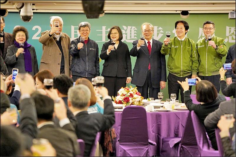 民進黨感恩餐會