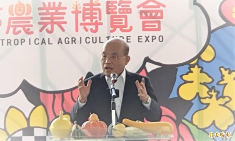 行政院長蘇貞昌參加屏東熱帶農業博覽會。(記者葉永騫攝)