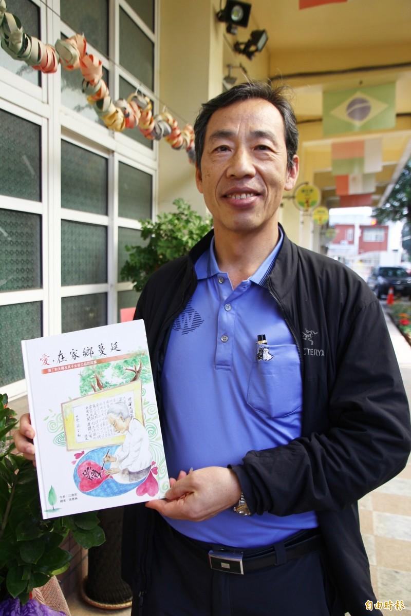 「嘉威聯合會計師事務所」所長兼創辦人張威珍,多年來捐5000多萬元協助偏鄉教育。(記者林宜樟攝)